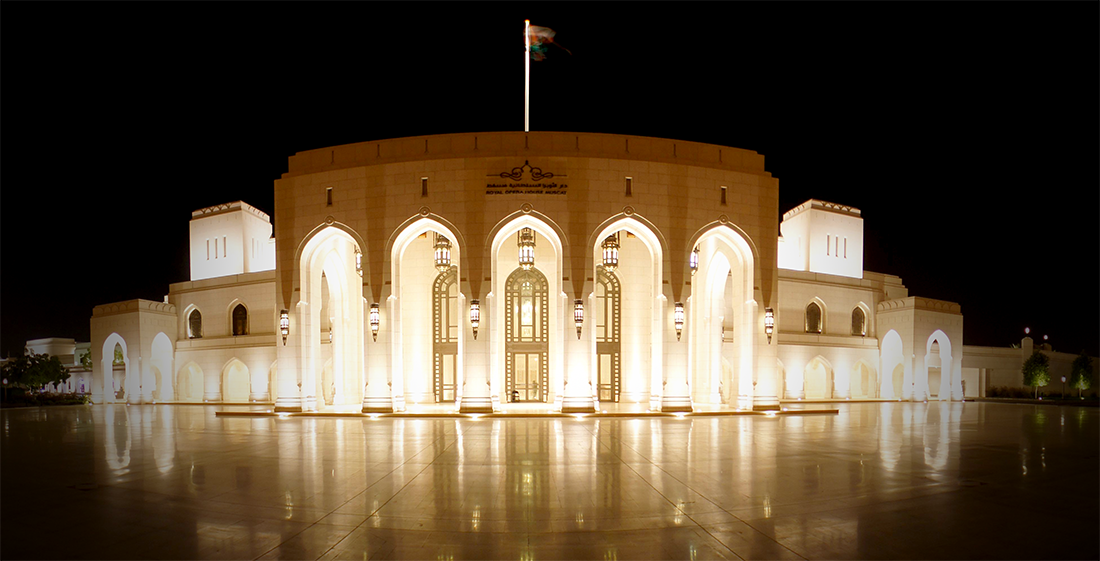 Muscat-Opera-House.png