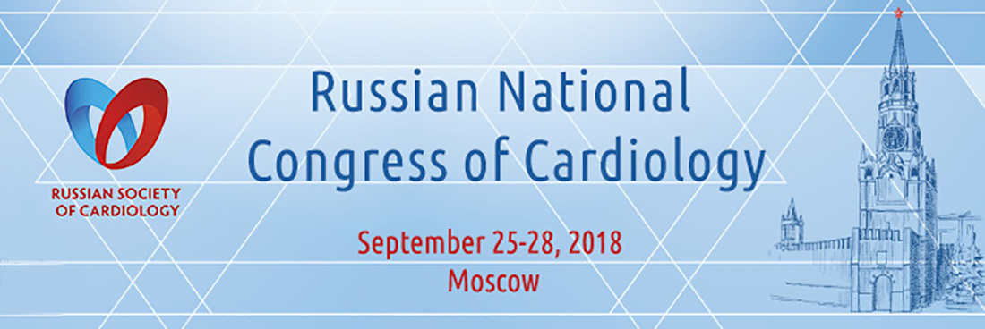 Russian-National-Congress-of-Cardiology.jpg