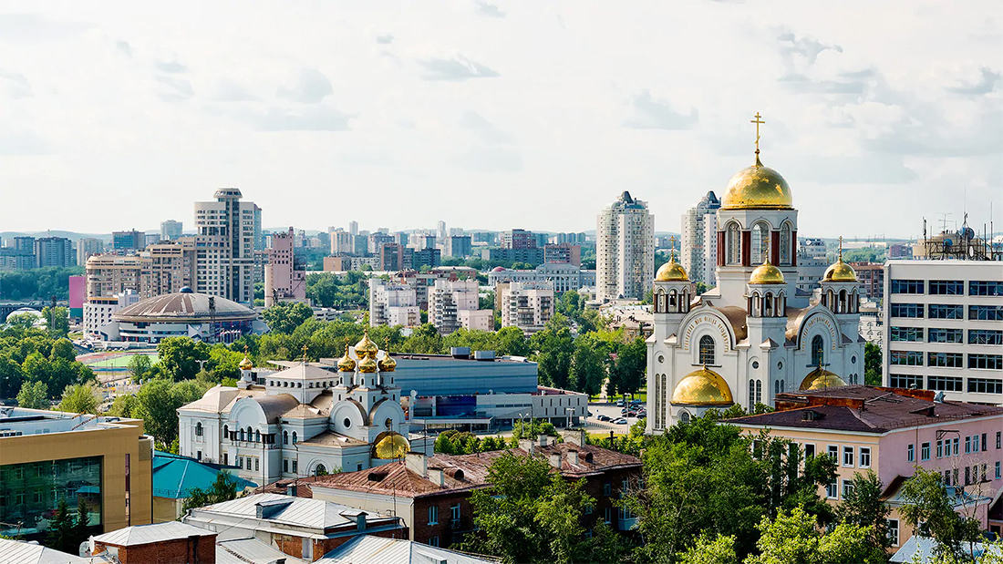 ekaterinburg photo 1.jpg